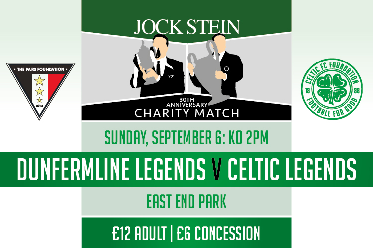 Cash turnstiles for Jock Stein charity match
